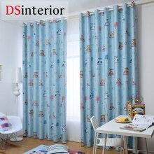 DSinterior cartoon design baby room Blackout curtain for children s room window custom made size