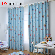 DSinterior cartoon design baby room Blackout curtain for children's room window custom made size