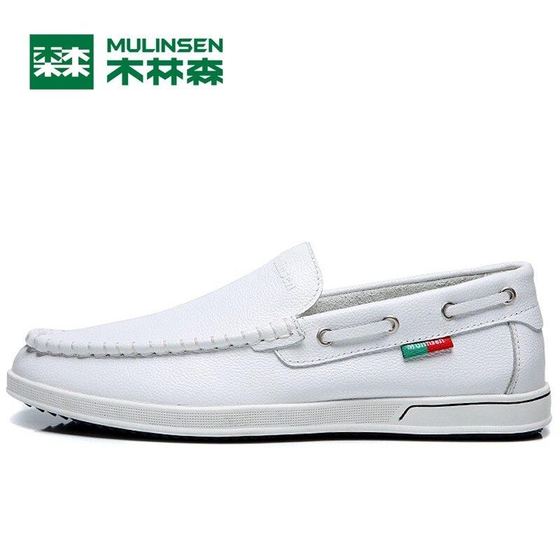 Prix pour Mulinsen hommes planche à roulettes de chaussures blanc noir bleu brun sport chaussures respirant en plein air planche à roulettes chaussures sneakers 270206