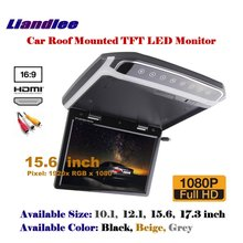 15.6 Inch Car Overhead Ceiling TFT LED Screen / Roof Mounted Monitor / Flip Down Display MP5 Player / 1080P HD Digital Color TV