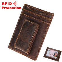 Genuine Leather Slim Business Card Holder Men RFID ID Credit Card Holder Brand Design Card Organizer Male Magic Buckle Wallet R4(China)