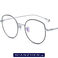 a52285e25 B Titanium Eyeglasses Frame Women Oversize Cat Eye Myopia Optical Frames  2019 Retro Eye Glasses For. B Mulheres Oversize Cat Eye Miopia Armações de  Óculos ...