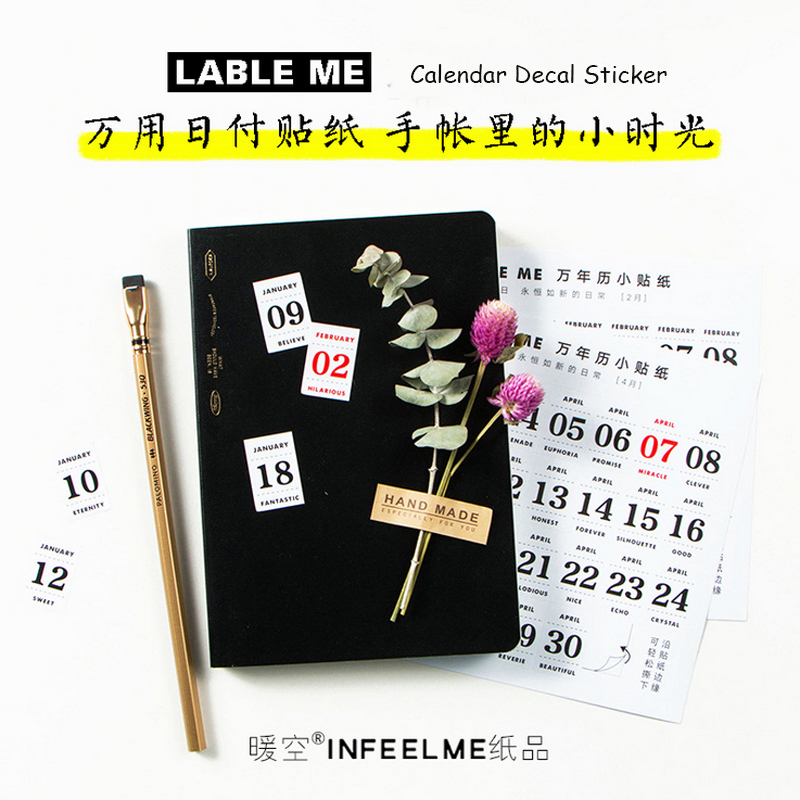 12 Pcs/lot Vintage Calendar Date Paper Sticker DIY Decoration Planner Sticker For Album Scrapbooking Diary Kawaii Stationery