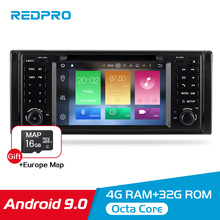 Android 9.0 Car Video Stereo For BMW 5 Series X5/E53/E39 Radio Auto Player WIFI DVD GPS Navigation Bluetooth Multimedia Headunit 17 pin 40 pin connector special extension kit cable for bmw e38 e39 e46 e53 huifei kgl series car dvd player radio gps navi