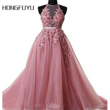 Colorful Charming Sexy Sleeveless Tulle A Line Long Prom Dresses 2018  Halter Lace Up Appliques Floor Length Prom Dress HFY914 576b70207960