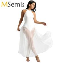 Ballet Dress Ballet Leotards for Women Leotard Bodysuit Mock Neck Long Ballet Dance Dress with Mesh Maxi Skirt Lycra Dance Dress