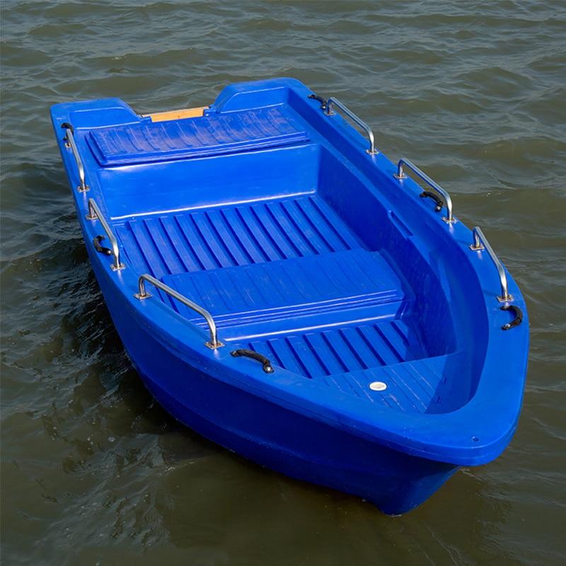 4.3-meter Blue Double Hard PE Plastic Boat Fishing Boat Ship Simple Boat Kayak Water Sports