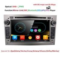 7HD Touch Screen Car DVD Player GPS Navigation System For Opel Zafira B Vectra C D Antara Astra H G Combo 3G BT Radio StereoDAB