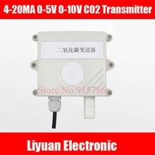 4 20mA เครื่องส่งสัญญาณคาร์บอนไดออกไซด์/อุตสาหกรรมความแม่นยำ 0 5V CO2 Sensor/CO2 Collector 0 10V