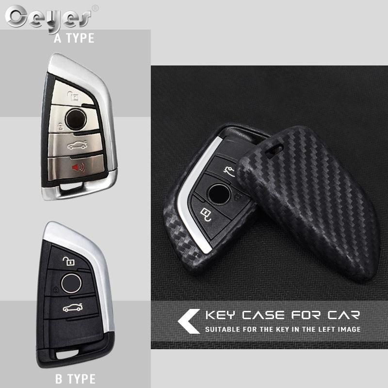 Carbon fiber key cover for BMW  (22)