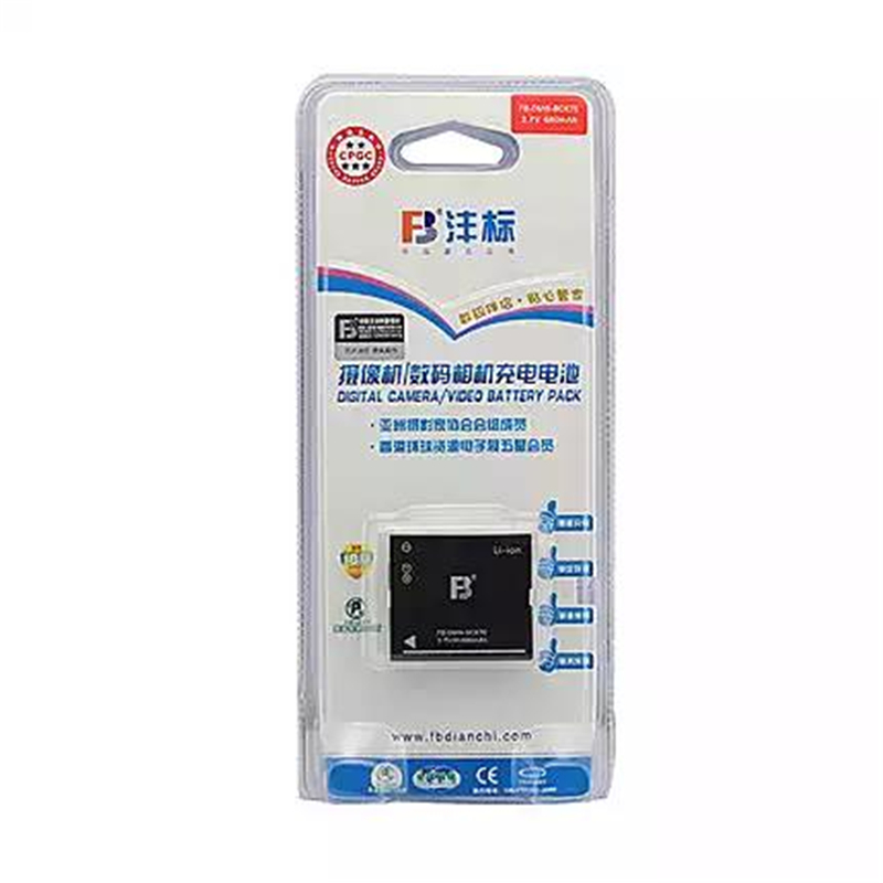 DMW-BLH7 BLH7PP Digital camera Battery BLH7E For Panasonic Lumix DMC-GM1 GM1 DMC-GM5 GM5 DMC-GF7 GF7 DMC-GF8 GF8 LX10 LX15