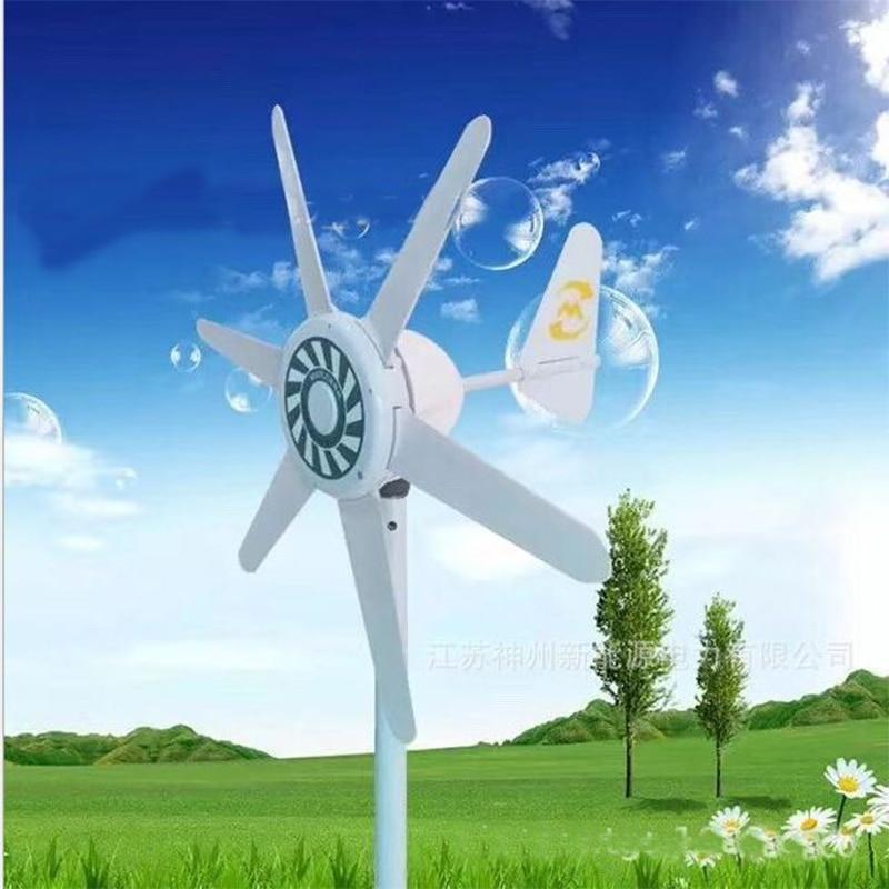 Hot Selling M 300 Wind Turbine Micro Wind Turbine Street Light Wind Turbine