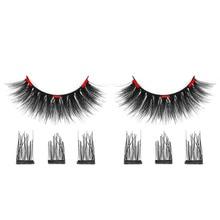 iflovedekd 3D Magnetic Eyelashes Natural False On Magnets Reusable 3 lashes