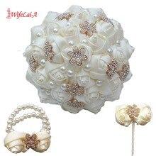 (손목 꽃과 boutonniere) 아이보리 시뮬레이션 로즈 아이보리 웨딩 신부의 꽃다발 황금 다이아몬드 웨딩 부케 세트 W242 T