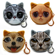 New Fashion Cute Cat Face Zipper Case Coin Purse Wallet Makeup Buggy Bag Pouch animal shape