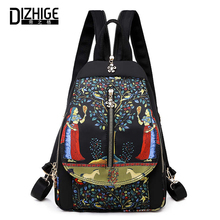 DIZHIGE Brand Cartoon Waterproof Oxford Women Backpack High Quality School Bag For Multifunctional Female Travel Bags New