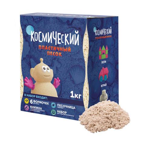 Plastilina arcilla de Color arena cinética magia Montessory niños educación Slime juguetes suaves niños creatividad 1 kg - 2