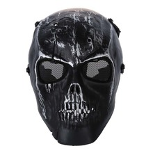 Army Skull Skeleton Airsoft Paintball BB Gun Full Face Game Protect Safe Mask - Silver Black