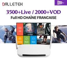 क्यू 9 क्वाड कोर आरके 3128 मीडिया प्लेयर 1 जी +8 जी एंड्रॉइड टीवी बॉक्स 3500+ एचडी आईपीटीवी फ्रेंच अरबी यूरोप सदस्यता 1 साल एसयूबीटीवी खाता