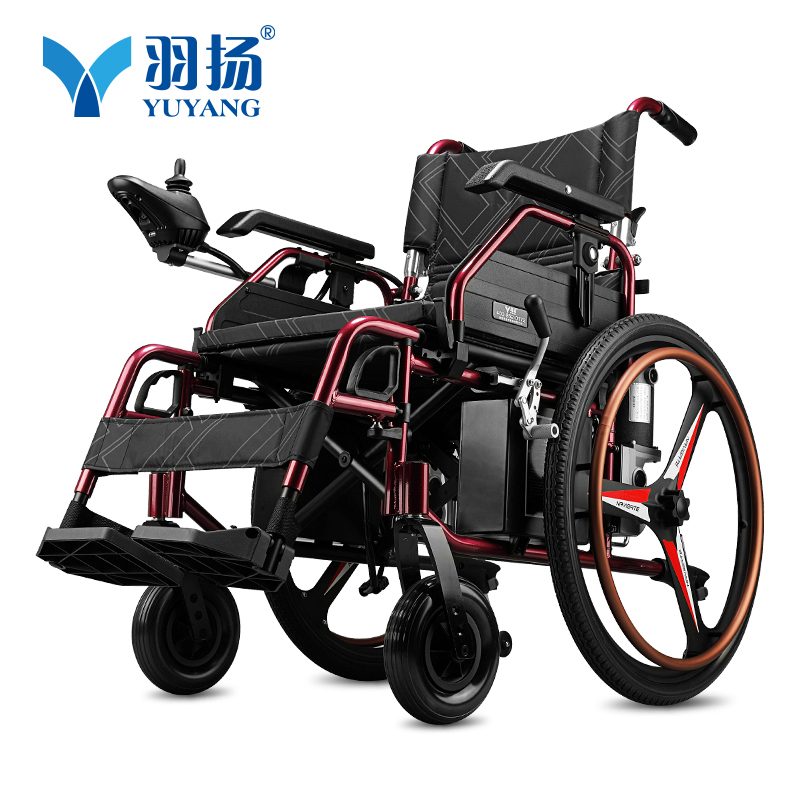 Free shipping 320W 2 powful motor 24v 20ah battery folding electric power font b wheelchair b