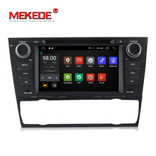 Freies verschiffen! fabrik preis Android 7.1 Auto Stereo für E90 E91 E92 E93 mit Wifi GPS Bluetooth Radio lenkrad Canbus
