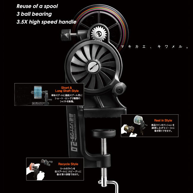 The first Seiko RECYCLER single shaft reciprocating reel for winding reel for shipping line the reciprocating pump