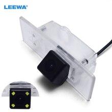 LEEWA Car Auto HD Reverse Parking Back Up Camera for KIA K5 K4 KX5 KIA OPTIMA Lotze 4LED Rearview Camera #CA4811/CA4035