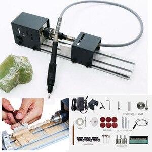 24V Mini Lathe Machine Tools D
