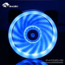Bykski 12V RGB Radiator Fan / 1300RPM / 33CFM/ Computer Case 12cm Fan Water Discharge Radiator Hydraulic Bearing Mute For 120mm