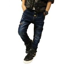 HE Hello Enjoy warm jeans kids autumn winter Children's Denim Trousers Kids Dark Blue Designed Pants girls boys jeans kids 2017