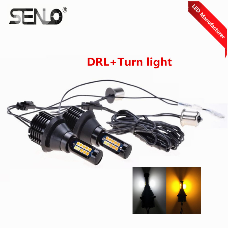 2019 Turn Signal Light 2pcs Newest CANBUS p21w 1156 S25 Ba15s T20 <font><b>T25</b></font> w21w Car Styling Dual Colors <font><b>LED</b></font> Bulbs DRL Lamp 6000K Side image