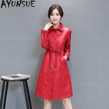 AYUNSUE Faux Chaqueta de Cuero para las mujeres motocicleta chaquetas  coreano Mujer Windbreaker Red abrigos largos 3cb9ef7f3f55