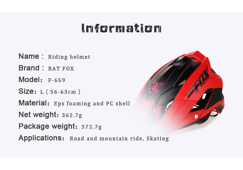 mtb helmet 0