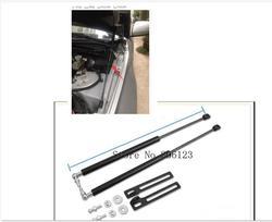 Per Suzuki Grand Vitara Car Anteriore Hood Copertura Del Motore di Supporto asta Idraulica di Sollevamento a molla Ammortizzatore a Molla Bar Staffa