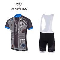 New cycling clothing men's autumn and winter harness sets / mountain bike road bike sportswear / racing bike short sleeve shirt