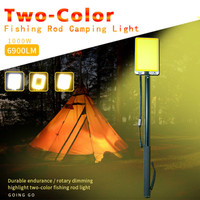 35W 3M telescopic pole portable searchlight remote control rechargeable camping tent work light Variable colour for Road Trip