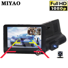 3 In 1 Car DVR Camera 4.0 Inch Dash Video Recorder Auto Registrator Dvrs Cam Dvr Mirror Dashcam with Lens