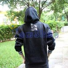 Tokyo Ghoul Kaneki Ken Hoodie Zipper-up Sweatshirts