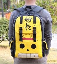 One Piece PU Bag Shoulder Backpack
