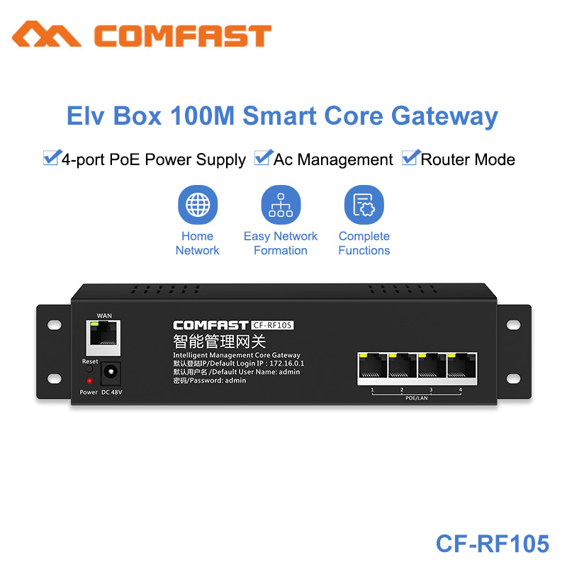2019 Comfast RF105 100M Smart Core Gateway AC Gateway Routing QCA531 AC Router With 4 LAN Port 10/100Mbps POE Wifi Project Newor