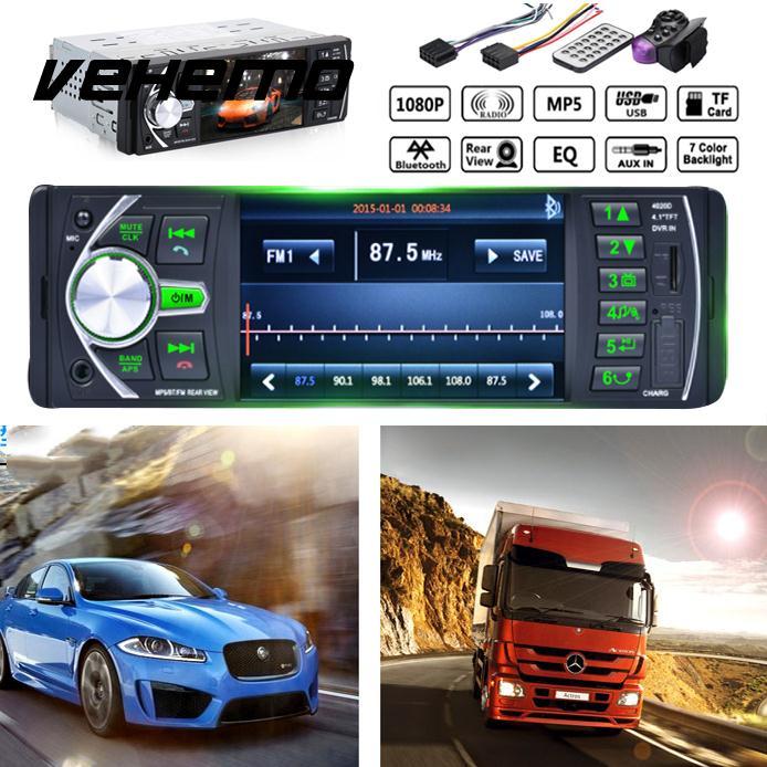 Lecteur vidéo Vehemo 1Din DC12V voiture MP5 avec télécommande Support Bluetooth Image inversée Kit voiture lecteur multimédia