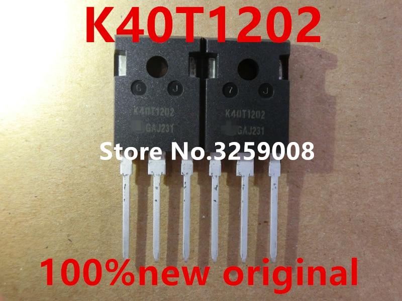 купить K40T1202 IKW40N120T2 100% new imported original 5PCS/10PCS по цене 4419.84 рублей