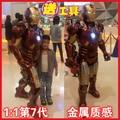 Homem de ferro mark 7 corpo armadura cabeça modelo de papel 1:1 wearable diy metal texture cosplay