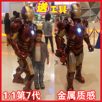 Iron Man Mark 7 body head armor 1:1 wearable paper model DIY metal texture cosplay