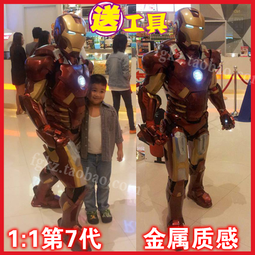 iron man mark 7 body head armor 1 1 wearable paper model diy metal texture cosplay in model. Black Bedroom Furniture Sets. Home Design Ideas
