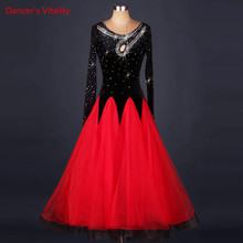 Красные Бальные Танцевальные Костюмы для пожилых, сексуальные, алмазные, с длинными рукавами, Бальные, танцевальные платья для женщин, бальные платья
