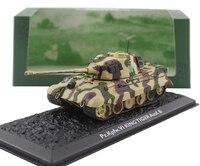 Атлас 1/72 pz. kpfw. vi king tiger ausf. b тяжелый танк модель сплава коллекция модель сувениры