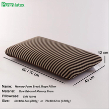 PurenLatex 60*40*12 большой пены памяти продолговатые полоски мягкая Ортопедическая подушка спондилез Eczema предотвращает шейный позвонок подушка