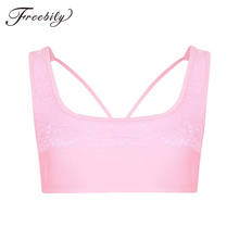649956bee410c Gay Mens Exotic Tanks Sissy Lingerie Sexy Bra Male Smooth Soft Satin Floral  Lace Shoulder Straps