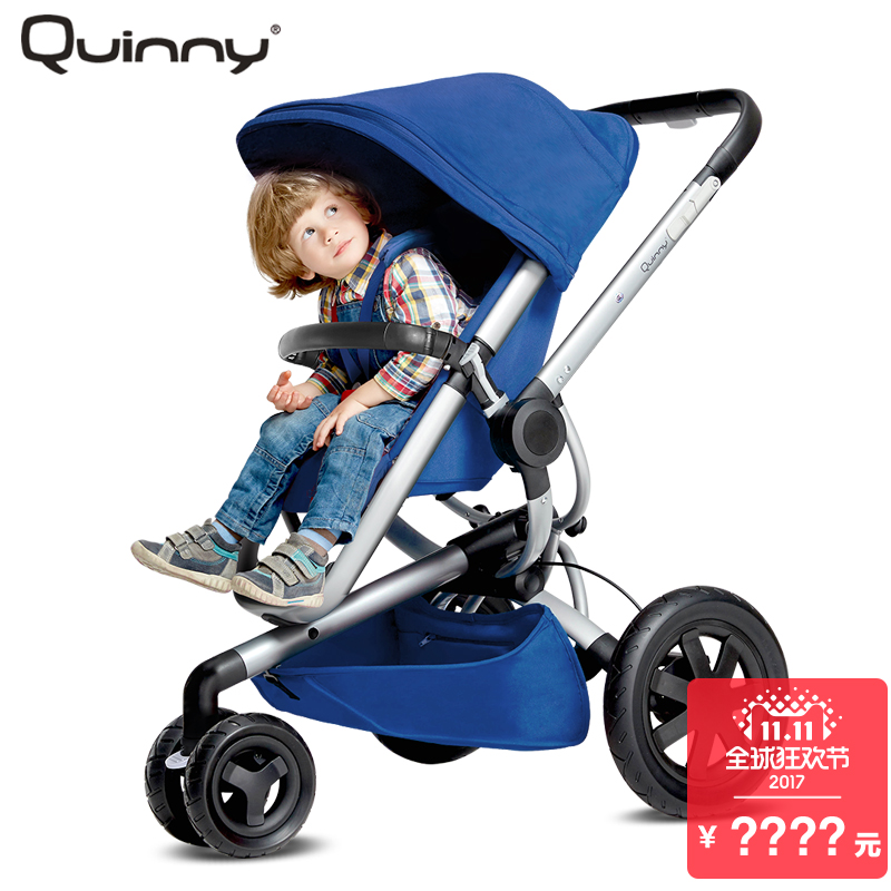 Quinny High Landscape Baby Stroller Can Sit And Lie Carts Bidirectional Multifunctional Folding Umbrella Cart